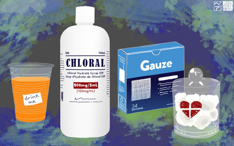 Chloral - Ilustración: l.a._singularidad