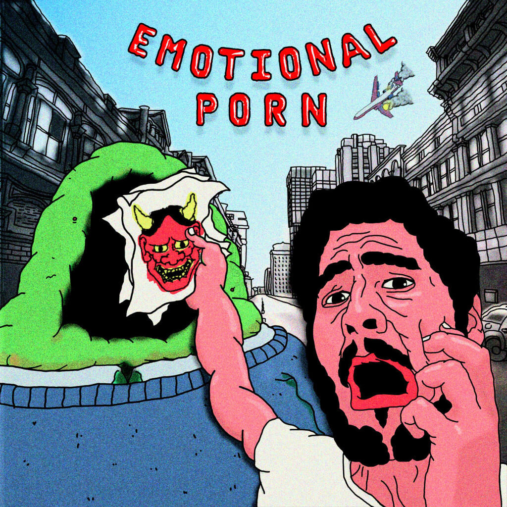 Suko Pyramid - Emotional Porn