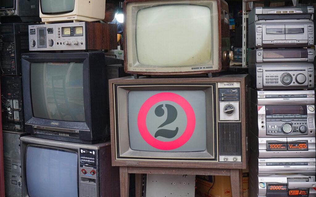 Videoclub / septiembre 2021 (I)