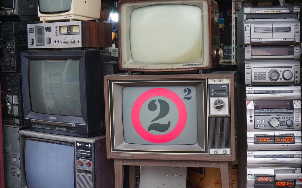 Videoclub / septiembre 2021 (II)